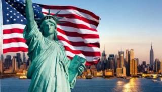 Подайте нам новую Америку!