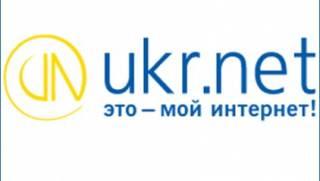 Отныне пользователи @UKR.NET будут знать, какие устройства имеют доступ к их почте