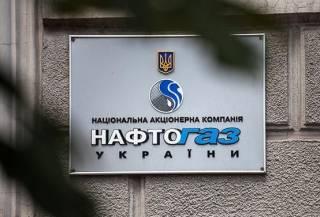 За победу над «Газпромом». 41 сотрудник «Нафтогаза» получит премии более чем на 37 миллионов долларов