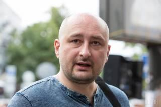Российский журналист Аркадий Бабченко рассказал о деталях своего «убийства»