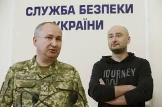 Стали известны некоторые новые подробности в деле об «убийстве» Бабченко