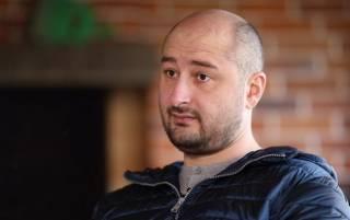 «Убийство» Аркадия Бабченко: Запад жестко отреагировал на инсценировку СБУ