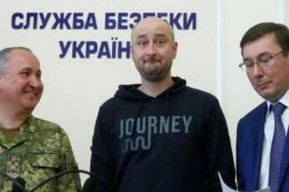 «Убийство Бабченко» развяжет власти руки перед выборами