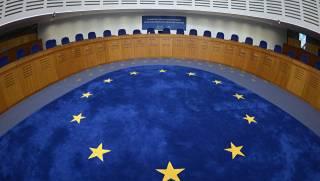 ЕСПЧ рассказал о секретных тюрьмах ЦРУ в Литве и Румынии, где пытали членов «Аль-Каиды»