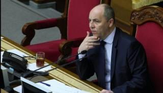 Судебное решение об экспертизе Парубия — это тяжелая артиллерия АП против «Народного фронта», — Василевский