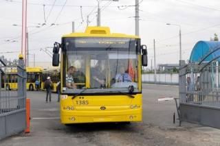 В Киеве 2 и 3 июня изменит движение общественный транспорт