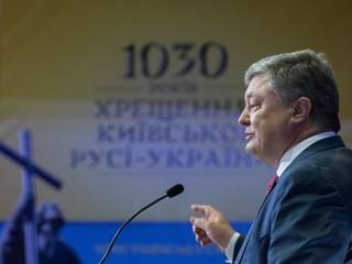 Порошенко призвал патриотов любых конфессий молиться о Православной автокефалии в Украине
