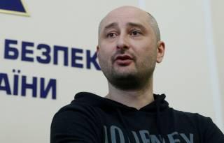Бабченко озвучил стоимость интервью с собой. Претендент уже есть
