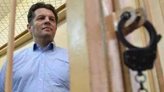 Сущенко в Москве приговорили к 12 годам колонии строгого режима