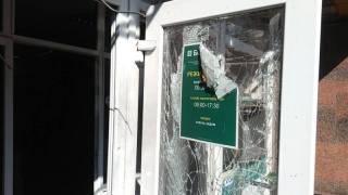 В Кропивницком прогремел мощный взрыв у входа в банк