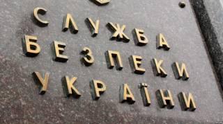 Обнародованным «расстрельным списком» из 47 фамилий заинтересовались в СБУ
