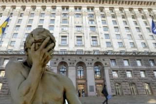 Новый закон про столицу Украины сделал КГГА неподсудной