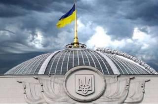 Верховная Рада при поддержке Порошенко создала Высший антикоррупционный суд