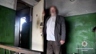 На Харьковщине педофил несколько дней держал в плену ребенка