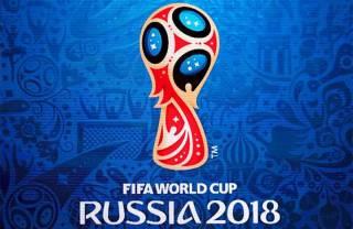 Матчи чемпионата мира в России посетят шесть тысяч украинцев