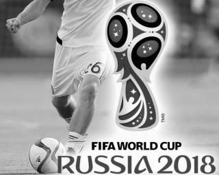 Чего ждать от чемпионата мира в России
