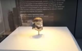 На раскопках в Израиле найдена голова библейского царя