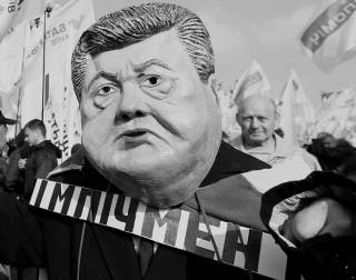 Предвыборные пиар-забавы Украины: импичмент