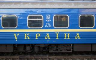 «Укрзализныця» рассказала, когда дешевле покупать билеты