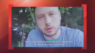 Арестованного в Иране украинского моряка Новичкова хотят обменять на задержанного в Харькове иранского студента