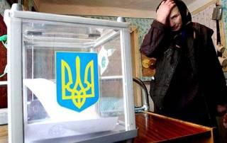 В Украине стартовала подготовка к выборам-2019