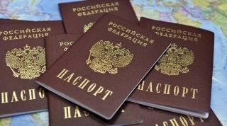 Журналисты разобрались, как Путин может выдавать российские паспорта украинцам в «ДНР» и «ЛНР»