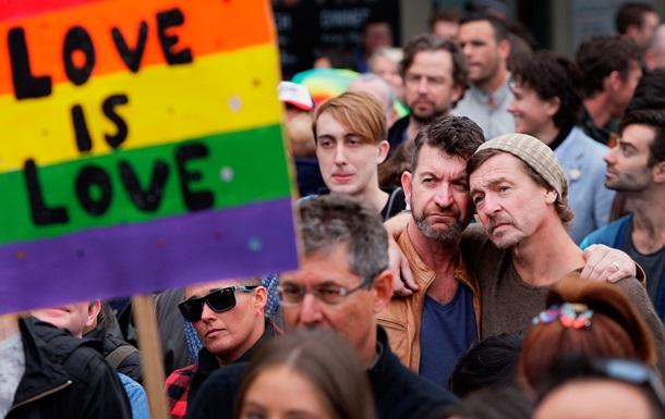 В Минюсте рассказали как будут легализовывать однополые браки