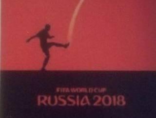 К чемпионату мира в России Голландия напечатала «бандеровскую» марку с рисунком украинца