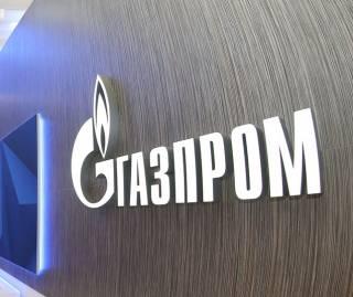 Шведский суд исподтишка поддержал «Газпром» в деле против «Нафтогаза»