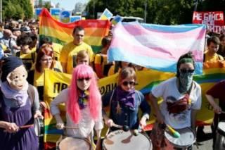 Следующим местом проведения гей-парада может стать Кривой Рог