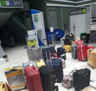 Аэропорт «Киев» снова в центре внимания: больше чем на 10 часов задержаны рейсы в Грузию