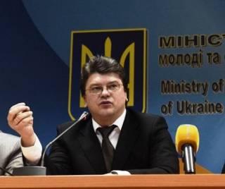 Госаудит обнаружил в Министерстве спорта более 1 млрд гривен растрат