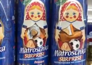Вокруг украинских конфет в Германии разгорелся скандал