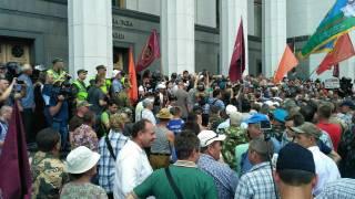 Штурм Рады организовали люди из АП, – СМИ
