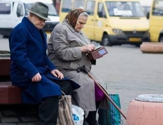 Миллиону украинских пенсионеров пообещали подкинуть по 62 гривны