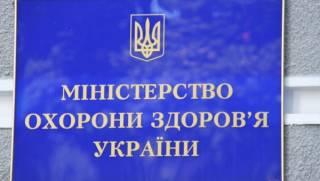 В Минздраве Украины подтвердили второй случай смерти от дифтерии. Хотя первый отрицали
