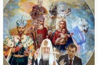 В детской библиотеке в Туле появилась «икона» с Владимиром Путиным