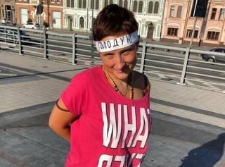 Требуя создать Музей на Почтовой площади, в Киеве пятый день голодает активистка