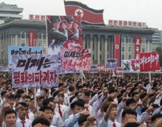 Антиамериканская пропаганда в КНДР практически затихла. Отменили даже крупнейшую акцию