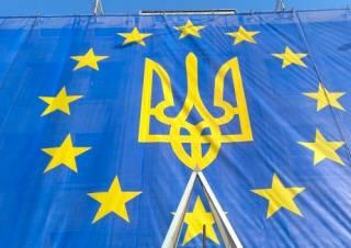 Евросоюз таки согласился выделить Украине миллиард евро. «Против» голосовала лишь Венгрия