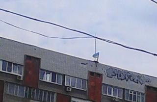 В оккупированном Донецке тоже отмечают День Конституции Украины