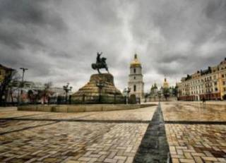 Как осенью. Погода в Киеве озадачила синоптиков
