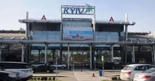 Из аэропорта «Киев» вторые сутки не могут вылететь толпы туристов