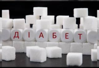Ученые выяснили, что загрязненный воздух приводит к диабету
