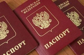 Российское гражданство для украинцев и бизнес интересы РФ