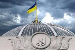 Рада создала «единое таможенное окно». Украинцам объяснили, что теперь будет
