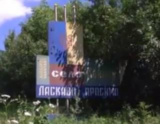 В Сумской области из-за русского языка инвалиду порвали рот и едва не задавили машиной