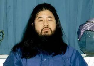В Японии повесили лидеров секты «Аум Синрике»