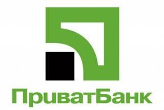 У «Приватбанка» случился глобальный сбой. Украинцев уверяют, что уже все работает