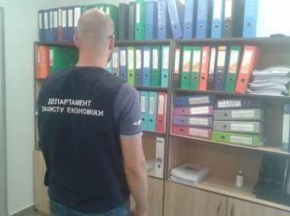 В Черкасском горсовете прошли обыски по делу застройщиков
